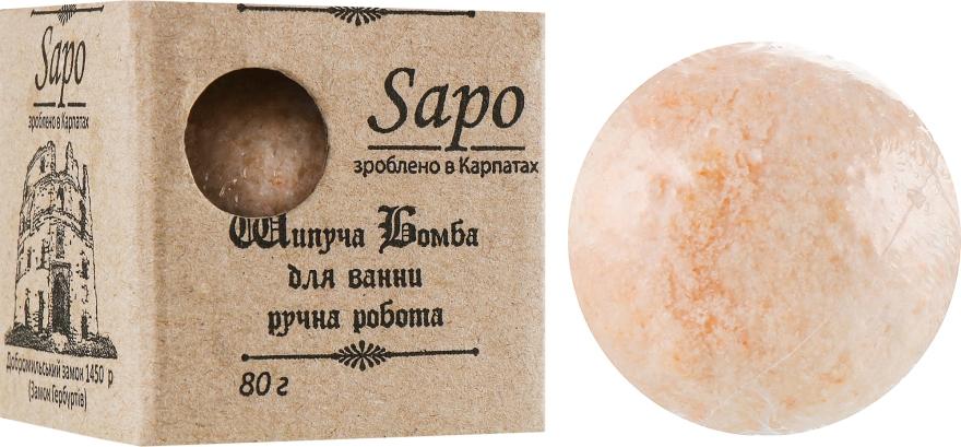 """Шипучая бомба для ванны """"Грейпфрут"""" - Sapo"""