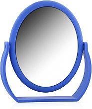 Духи, Парфюмерия, косметика Зеркало 400206, фиолетовое - Inter-Vion