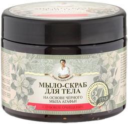 Мыло-скраб для тела на основе черного мыла - Рецепты бабушки Агафьи Травы и Сборы