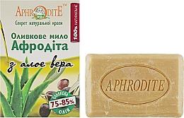 Духи, Парфюмерия, косметика Оливковое мыло с алоэ вера - Aphrodite Olive Oil Soap With Aloe Vera