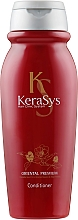 Духи, Парфюмерия, косметика Кондиционер - KeraSys Hair Clinic Oriental Premium