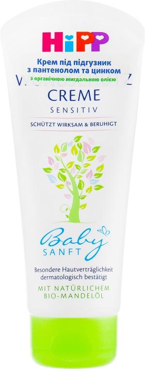 Крем под подгузник с пантенолом и цинком - HiPP Babysanft Cream