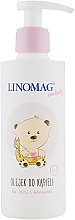 Духи, Парфюмерия, косметика Масло для купания детей - Linomag