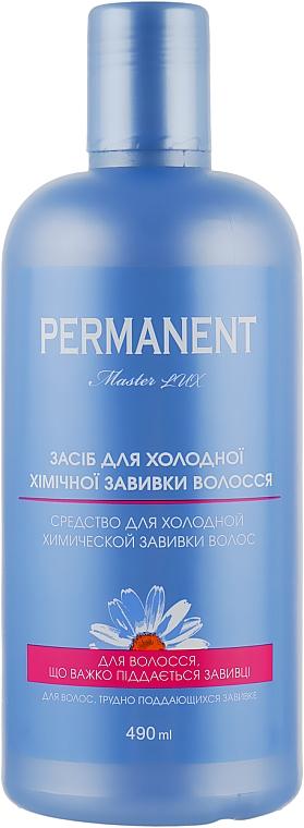 Средство для химической завивки для волос, которые тяжело поддаются завивке - Supermash Permanent