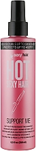 Духи, Парфюмерия, косметика Термозащитный спрей - SexyHair HotSexyHair Support Me Heat Protection Setting Hairspray