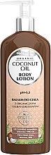 Духи, Парфюмерия, косметика Лосьон для тела с органическим кокосовым маслом - GlySkinCare Coconut Oil Body Lotion