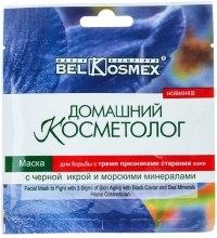 Духи, Парфюмерия, косметика Маска для борьбы с тремя признаками старения кожи - BelKosmex Домашний косметолог