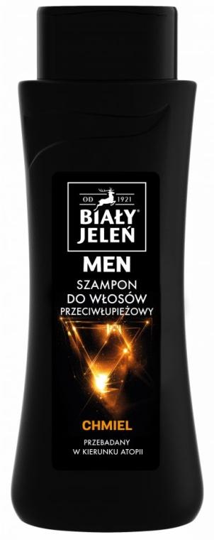 Гипоаллергенный шампунь, с экстрактом хмеля - Bialy Jelen Hypoallergenic Shampoo For Man — фото N1