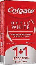 Парфумерія, косметика Набір - Colgate Optic White Sparcling White 1+1 (toothpaste/2x75ml)