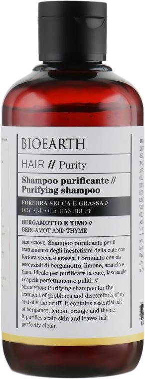 Шампунь против перхоти - Bioearth Hair Clarifying Shampoo