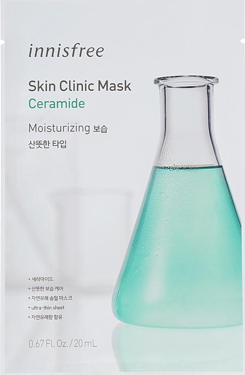 Увлажняющая маска для лица с керамидами - Innisfree Skin Clinic Mask Ceramide Moisturizing