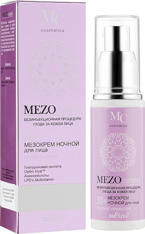 """Мезокрем ночной для лица """"Глубокое увлажнение"""" 30+ - Bielita MEZO complex"""