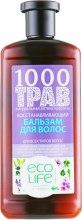 "Духи, Парфюмерия, косметика Бальзам для волос ""Восстанавливающий"" - 1000 трав"