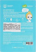 Тканевая маска для лица охлаждающая - The Orchid Skin Orchid Flower Cooling Mask — фото N2