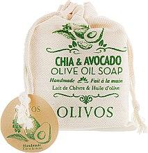 "Духи, Парфюмерия, косметика Натуральное оливковое мыло ""Масло авокадо и семена чиа "" - Olivos Chia & Avocado Olive Oil Soap"