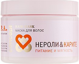 "Духи, Парфюмерия, косметика Маска для волос ""Нероли и карите"" - Concept Spa Filling & Softness Hair Mask"