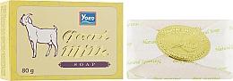 Духи, Парфюмерия, косметика Мыло косметическое с экстрактом козьего молока - Yoko Goat Milk Soap