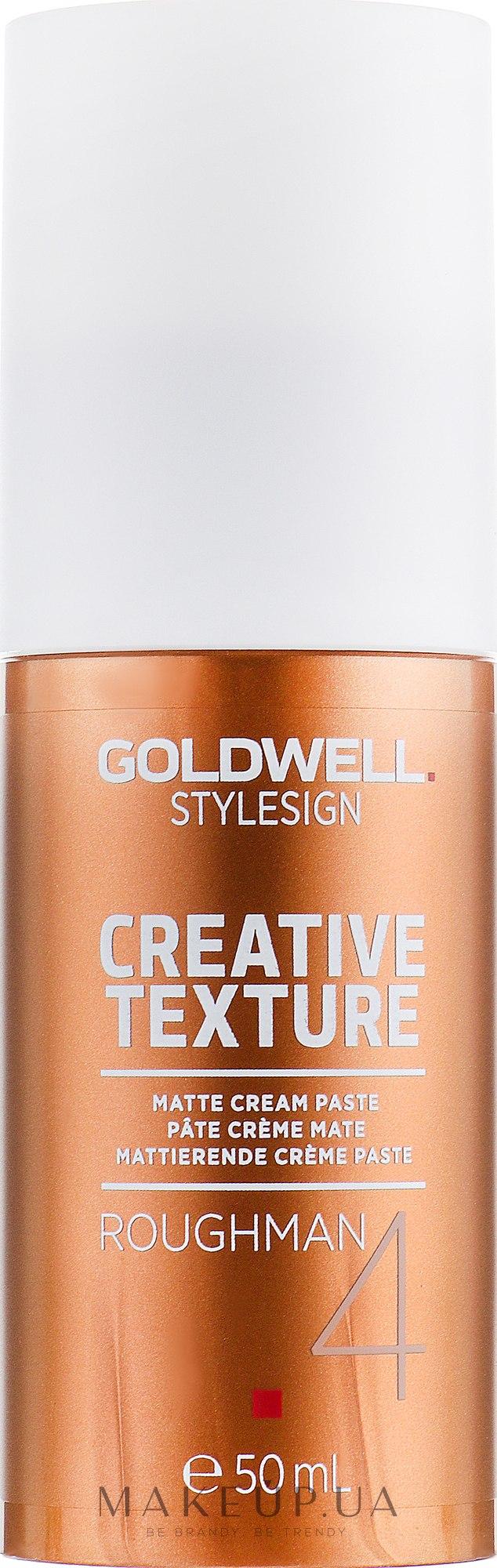 Матова крем-паста сильної фіксації - Goldwell Style Sign Texture Roughman — фото 50ml