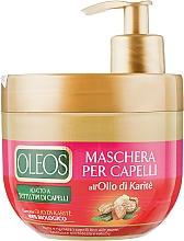 Духи, Парфюмерия, косметика Маска для волос с маслом карите - Oleos