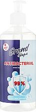 Духи, Парфюмерия, косметика Антибактериальное жидкое мыло - Grand Шарм Antibacterial Soap