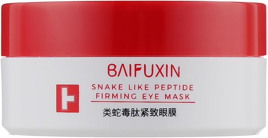Патчи под глаза со змеиным ядом - Lanbena Snake Like Peptide Firming Eye Mask