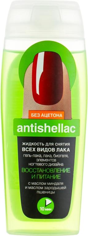 """Жидкость для снятия гель-лака """"Antishellac"""", восстановление и питание - Fito Косметик"""