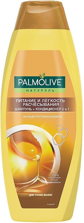 """Шампунь-кондиционер питание и легкость расчесывания """"Яичный протеин и ваниль"""" - Palmolive Hair Shampoo"""