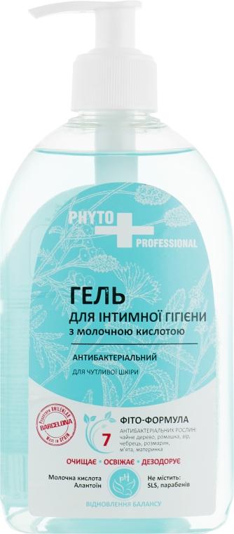 Гель для интимной гигиены антибактериальный для чувствительной кожи - FCIQ Косметика с интеллектом