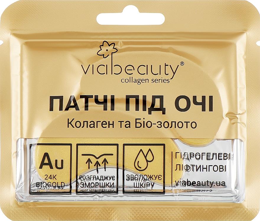 "Патчи под глаза ""Коллаген и Био-золото"" - Viabeauty Collagen Series"