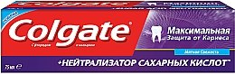 """Зубная паста """"Максимальная защита + нейтрализатор сахарных кислот"""" - Colgate — фото N2"""