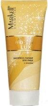 Духи, Парфюмерия, косметика Експрес-пілінг з золотом для обличчя - Markell Cosmetics Anti Age Program Lux