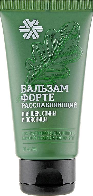 Бальзам форте расслабляющий для шеи и спины - Сибирское здоровье