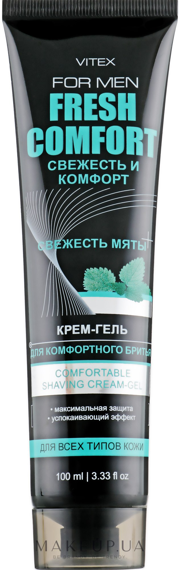 Крем-гель для комфортного бритья - Витэкс Vitex For Men Fresh Comfort — фото 100ml