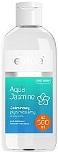 Духи, Парфюмерия, косметика Мицеллярная вода с жасмином для сухой кожи - Evree Aqua Jasmine Moisturizing Micellar Water