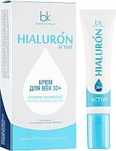 """Парфумерія, косметика Крем для повік 30+ """"Проти гусячих лапок. Активне зволоження"""" - Belkosmex Hialuron Active"""