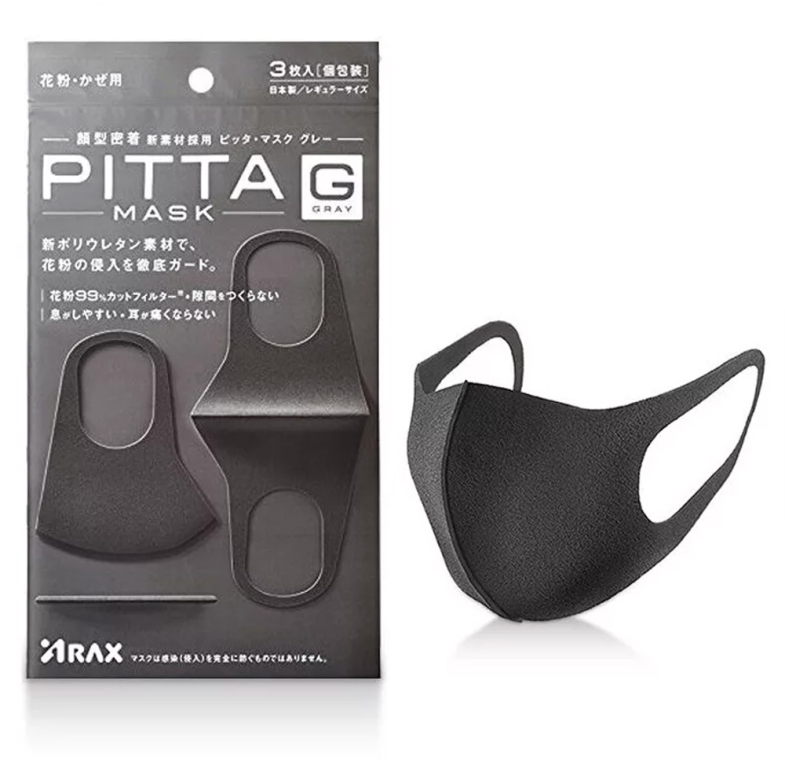 Набор защитных масок, 3шт - ARAX Pitta Mask G