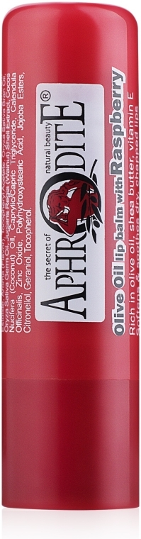 Бальзам для губ с ароматом малины SPF 10 - Aphrodite Instant Hydration Lip Balm Rasberry SPF 10