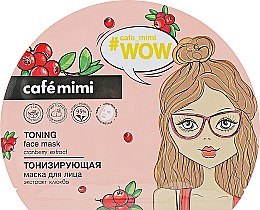 Духи, Парфюмерия, косметика Тонизирующая тканевая маска для лица - Cafe Mimi Toning Face Mask Cranberry Extract