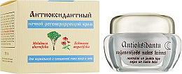 Духи, Парфюмерия, косметика Антиоксидантный крем ночной восстанавливающий для нормальной и смешанной кожи лица - Dzintars Antioksidantu Cream