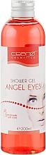 "Духи, Парфюмерия, косметика Гель для душа ""Взгляд Ангела Hugo Woman Hugo Boss"" - Ceano Cosmetics Shower Gel Angel Eyes"