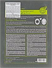 Тканевая маска с черным углем для очищения пор от загрязнения - PureHeal's Pore Clear Black Charcoal Mask — фото N2