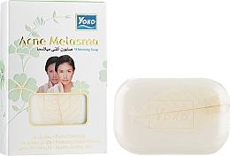 Духи, Парфюмерия, косметика Мыло для лица и тела - Yoko Acne Melasma Whitening Soap