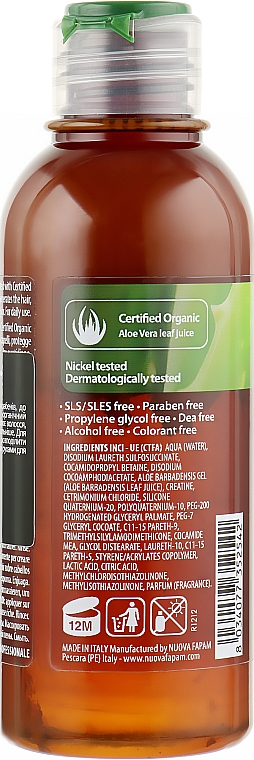 Зволожуючий шампунь - Screen Hydrate Moisturizing Shampoo  — фото N2