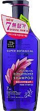 Духи, Парфюмерия, косметика Восстанавливающий шампунь для волос с маслом жожоба - Mise En Scene Super Botanical Volume & Revital Shampoo