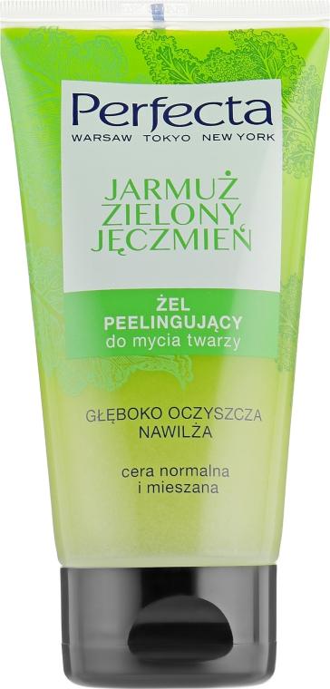 """Очищающий гель-скраб """"Капуста и зеленый ячмень"""" - Perfecta Peeling Gel"""