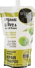 Парфумерія, косметика Натуральний Еко-шампунь - Organic Shop Organic and Olive Extract of Orange Blossom Repair Shampoo (дой-пак)