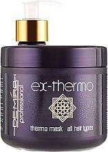 Термо-маска - DeMira Professional EX-Thermo Hair Mask — фото N3