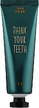 "Духи, Парфюмерия, косметика Зубная паста ""Травяная мята"" - VT Cosmetics Gentle Flavor Herb Mint Think Your Teeth Toothpaste"