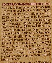 Шампунь-кондиціонер плацентарно-колагеновий - для сухого і пошкодженого волосся — фото N4