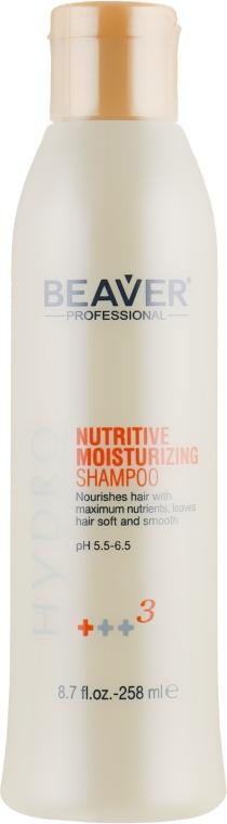 Питающий увлажняющий шампунь - Beaver Professional Hydro Shampoo